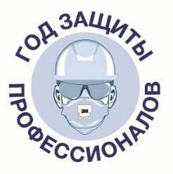 В Казани обсудили состояние охраны труда в Республике Татарстан