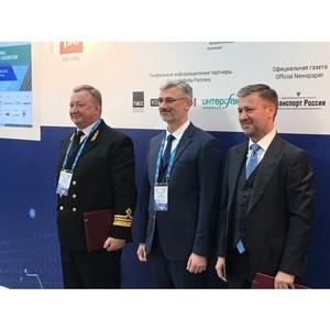 «Новотранс» и ФГУП «Росморпорт» подписали соглашение о взаимодействии