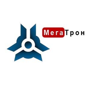 Зерновозы «МАЗ» и «КамАЗ» от «МегаТрон»