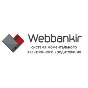 Webbankir.com стала самой быстрорастущей микрофинансовой организацией в России