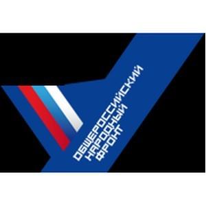 Ставропольская делегация ОНФ отправляется на Форум действий-2