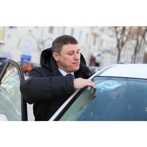 25000 жителей Ярославской области стали участниками акции