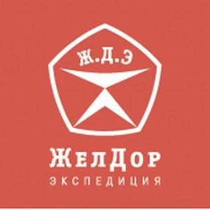 """""""ЖелДорЭкспедиция"""" открывает представительство в Пекине"""