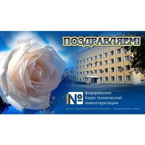 Пензенский филиал ФГУП «Ростехинвентаризация – Федеральное БТИ» опубликовал корпоративный рейтинг