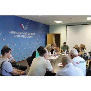 Активисты ОНФ в Волгоградской области обсудили проблемные вопросы программы расселения ветхого жилья