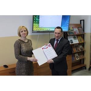 В Амурской области наградили победителя конкурса плакатов ОНФ «День выборов»