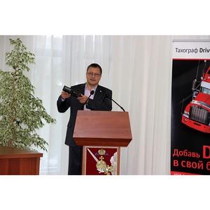 Атол Драйв провел конференцию для грузоперевозчиков и мастерских в Вологде