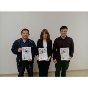 Krohne принимает гостей из Проектного института «Союзхимпромпроект»