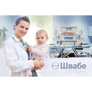 «Швабе» продемонстрирует медицинские новинки на KIHE-2015