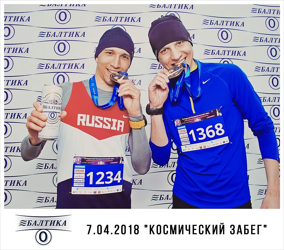 Более 1000 любителей бега открыли сезон в Самаре при поддержке безалкогольного бренда «Балтика 0»