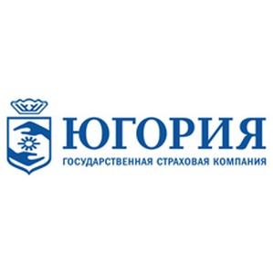 «Югория» - официальный страховщик Образовательного форума предпринимателей Югры