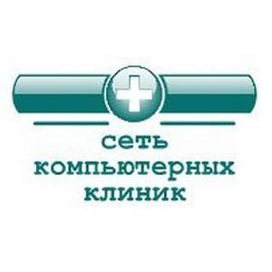 Тольятти: открылась Компьютерная клиника №636
