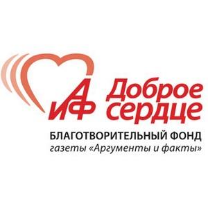 Дети Донбасса благодарят меценатов