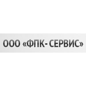 ООО «ФПК-Сервис» идет в регионы