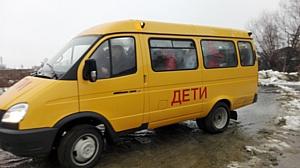 Курские активисты ОНФ держат на контроле ситуацию с подвозом сельских детей к школам