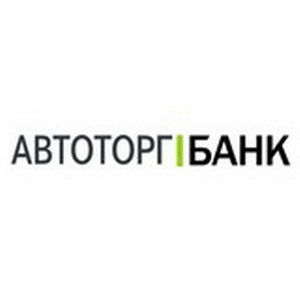 Бобрович Ярослав Викторович назначен на должность председателя правления «Автоторгбанка»