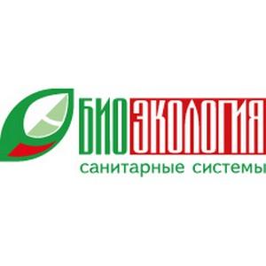 «Биоэкология» приняла участие в обслуживании концерта Мадонны в Санкт-Петербурге