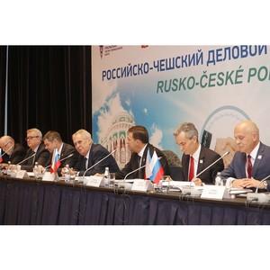 Российско-чешский деловой форум в Екатеринбурге
