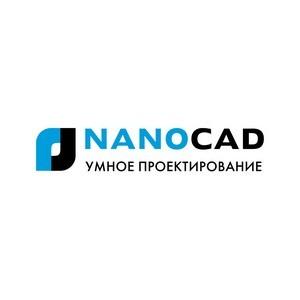 Компания «ДС Груп» поставила 127 рабочих мест nanoCAD в АО «НИАЭП»