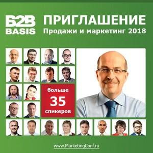 IX конференция