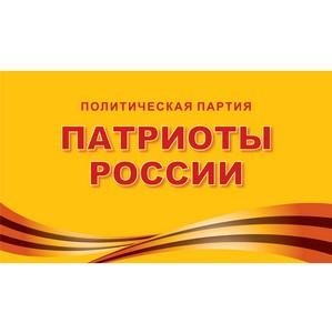 Партия «Патриоты России» выдвинула своего кандидата в депутаты по Самарской области.
