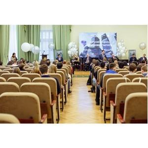 Всероссийская школа по финансовой грамотности прошла в Москве 8-9 декабря