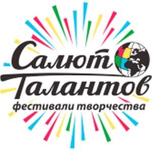 «Творческое восхождение» в Пятигорске: юные таланты со всей России вновь соберутся на фестивале