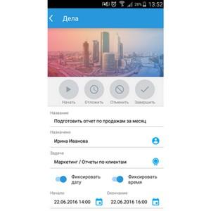 Новые версии приложений CRM-системы «Простой бизнес» для Android и iOS
