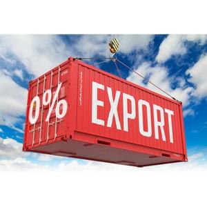 Все для экспорта. Законодатель упростил порядок подтверждения нулевой ставки НДС при экспорте