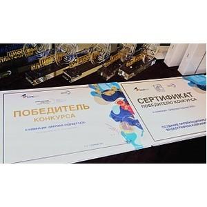 Сател приняла участие в форуме «Евразийская неделя»