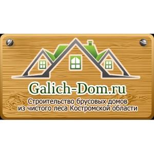 Строительство домов из бруса от компании «Галич-Дом»