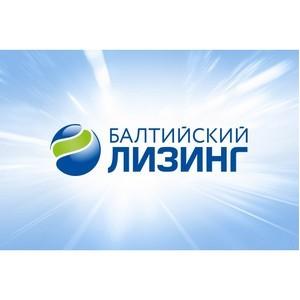 «Балтийский лизинг» заключил первую сделку в рамках программы «Лизинговые проекты» ФРП