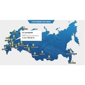 ПК «Технодрайв» расширила географию поставок продукции