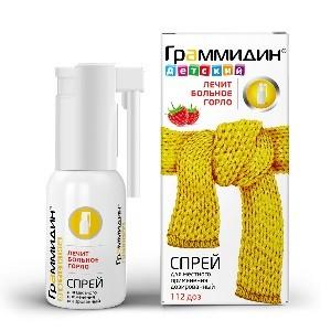 Удобная форма известного средства от боли в горле Граммидин® спрей теперь доступна и для детей