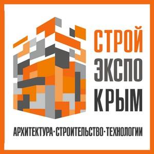 Масштабная выставка «СтройЭкспоКрым» пройдет в конце октября в Ялте