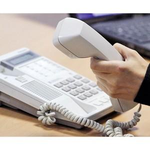На «горячей линии» Управления Росреестра ответят на вопросы о поступлении на государственную службу