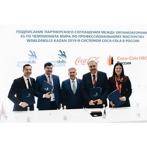 Coca-Cola – официальный партнёр чемпионата мира по профессиональному мастерству WorldSkills Kazan 2019