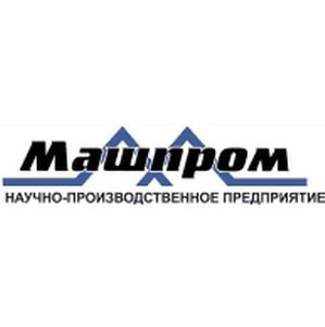 «Машпром» принял участие в техсовете на «Евраз-НТМК»