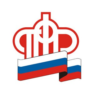 Руководителем отделения ПФР по Тамбовской области назначен Николай Горденков