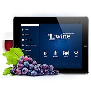 Приложение «Ваш сомелье» стало доступно для iPad и платформы Android