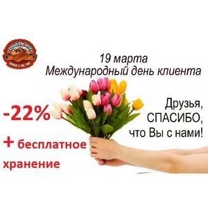 19 марта скидка 22% на весь голицынский кирпич