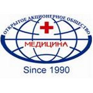 Запуск приложения клиники ОАО «Медицина» прошел успешно