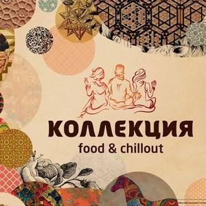 Новое сезонное меню в ресторане Коллекция food & chillout: коллекция блюд от шеф-поваров Москвы