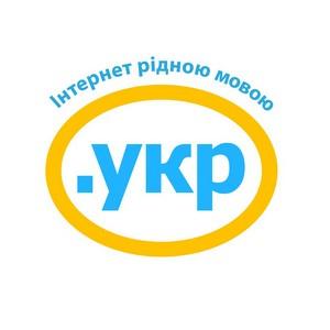 Webnames.ru первым начал регистрацию в .УКР