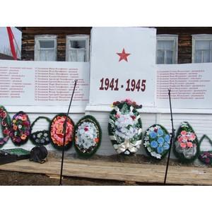 ОНФ в Коми обратил внимание муниципальных властей на состояние мемориала в Усть-Цилемском районе