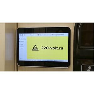 Рекламная кампания «220 Вольт» в метро