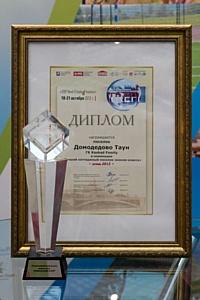 Поселок Домодедово Таун компании Kaskad Family победил на премии TREFI