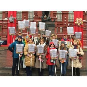 РШ ОНФ Москвы: «Юные волонтеры памяти» вернут имена неизвестным солдатам