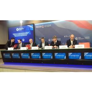 АО «НПО ВЭИ Электроизоляция» на IV Евразийском экономическом конгрессе