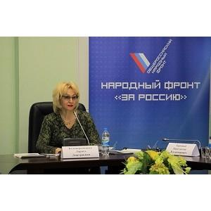 Сопредседатель регионального штаба ОНФ в Югре вошла в список доверенных лиц Владимира Путина